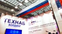 +7(484)393-44-33 / ООО «КБ ТЕХНАБ» предлагает сотрудничество партнерам-изготовителям, производителям оборудования